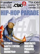 Hip-Hop PARADE #4 в Таганроге