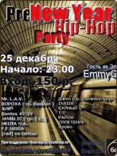 Pre New Year hip-hop party в Ростове