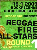 REGGAE FIRE All-Stars (round 1)