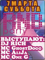 PartyMakers представляют: RNB Party (Ростов)